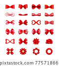 ribbon, ribbons, illustration 77571866