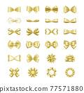 ribbon, ribbons, illustration 77571880