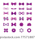 ribbon, ribbons, illustration 77571887
