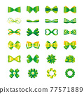 ribbon, ribbons, illustration 77571889