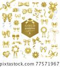 ribbon, ribbons, gold 77571967