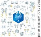 ribbon, ribbons, silver 77571968