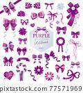 ribbon, ribbons, purple 77571969