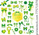 ribbon, ribbons, green 77571970