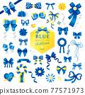 ribbon, ribbons, blue 77571973
