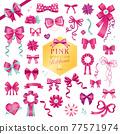 ribbon, ribbons, pink 77571974
