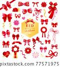ribbon, ribbons, red 77571975