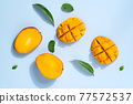 芒果 陽光 水果 台灣 Taiwan fruit mango マンゴー 77572537
