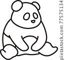 Panda cute illustration 77575134