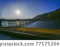 togetsu bridge, Arashiyama, spring 77575304