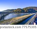togetsu bridge, Arashiyama, katsura river 77575305