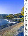togetsu bridge, Arashiyama, katsura river 77575308