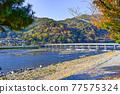 togetsu bridge, Arashiyama, katsura river 77575324