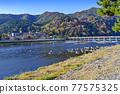 togetsu bridge, Arashiyama, katsura river 77575325