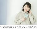 女生 女孩 女性 77588235