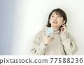 女生 女孩 女性 77588236