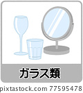 mirror, mirrors, glass 77595478