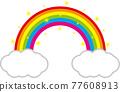 Illustration of a rainbow 77608913