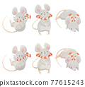 animal, animals, mouse 77615243