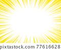 radiate, backgound, background 77616628
