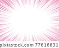 radiate, backgound, background 77616631