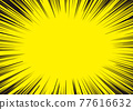 radiate, backgound, background 77616632