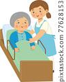 nursing, elder, elderly 77628153