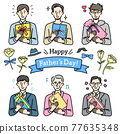 fathers day, present, gents 77635348