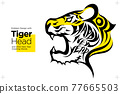 tiger, tigers, characters 77665503