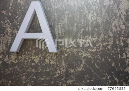 오래되고 낡은 콘크리트 벽에 모던한 입체글씨 'A'가 적혀있다. 77665835