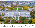 Koblenz City in Rhineland Palantino - Germany - aerial shot of historic German palace Building wit hhuge park 77710071