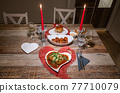 Valentines day dinner setting romantic love for two wooden table red heart shape candle light with Burger and Pasta 77710079