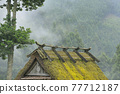 japan, landscape, scenery 77712187
