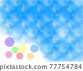 umbrella, brolly, backdrop 77754784