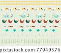 lined, rhine, bird 77949576