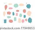 speech balloon, vector, vectors 77949653
