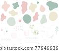 heart, hearts, vector 77949939