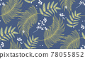 Seamless pattern with tropical leaf palm . Vector illustration. 78055852