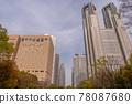 빌딩 단지, 건물 단지, 고층 빌딩 78087680