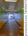 터널, 역, 폴 78090073