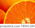 mandarin orange, mikan, citrus fruits 78091184