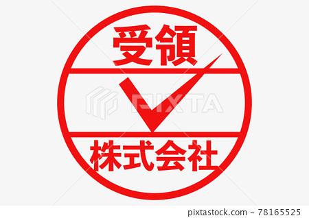 stamp, mark, confirmation 78165525
