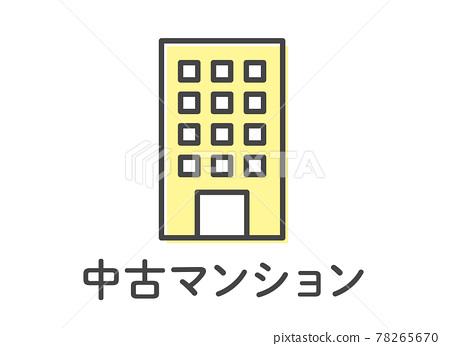 Secondhand condominium 78265670