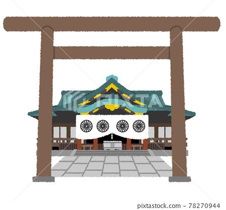 Illustration of Yasukuni Shrine 78270944