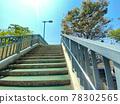 人行天橋 樓梯 腳步 78302565