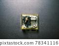 發條裝置 螺絲釘 鈍齒輪 78341116