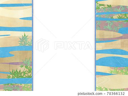 녹색 단풍, 푸른 단풍, 초록 단풍 78366132