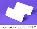 명함목업 3D목업 연출 오브젝트 포트폴리오 템플릿 78372374