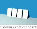 명함목업 3D목업 연출 오브젝트 포트폴리오 템플릿 78372378