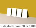 명함목업 3D목업 연출 오브젝트 포트폴리오 템플릿 78372380